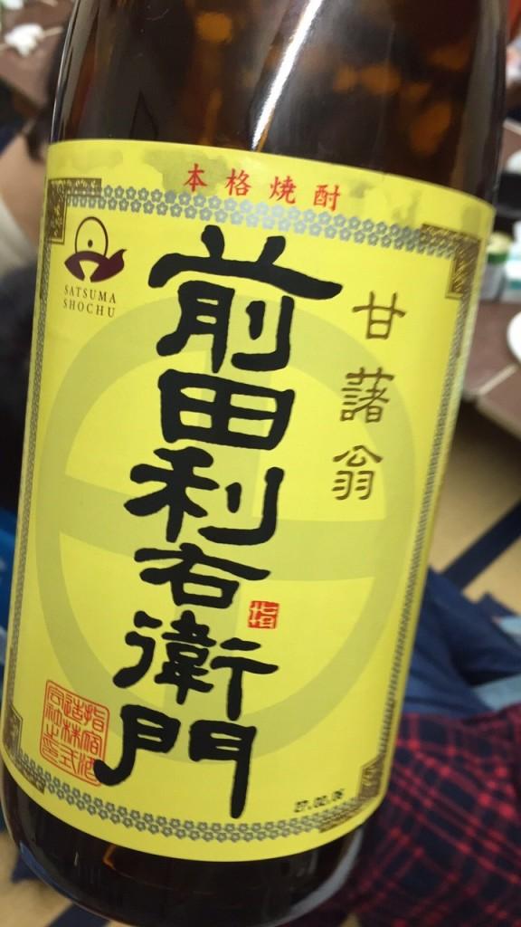 2015納会&懇親会_5249