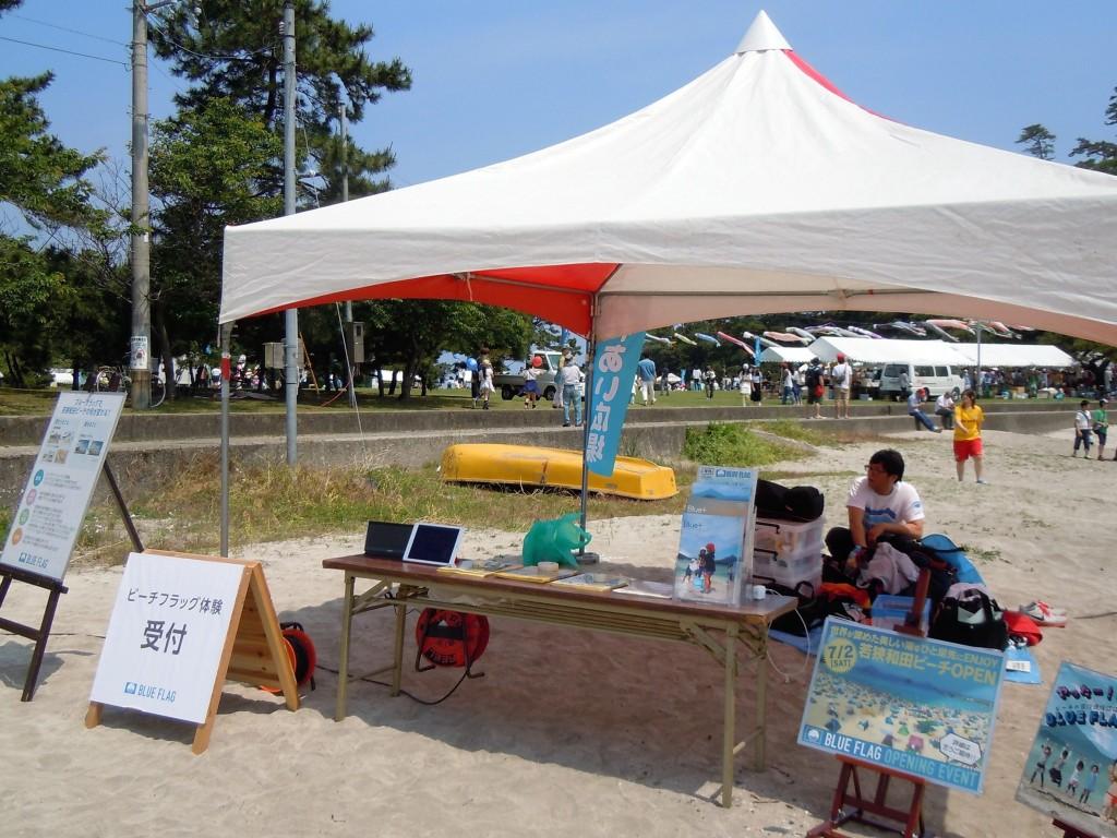 城山公園 イベント_23