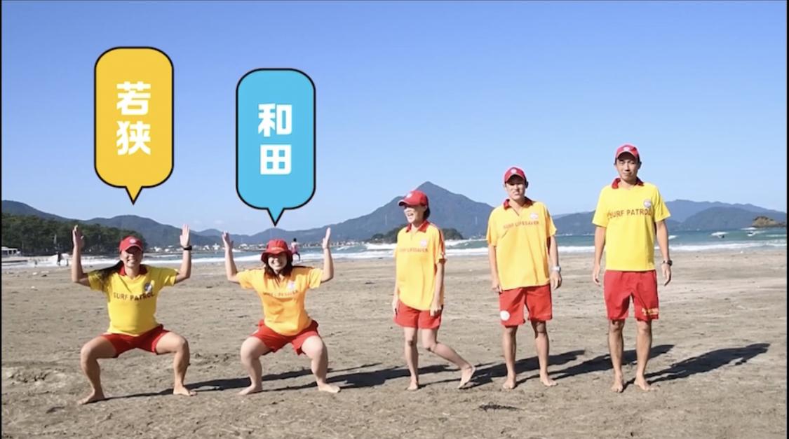 ビーチの環境教育 YouTube動画配信のお知らせ