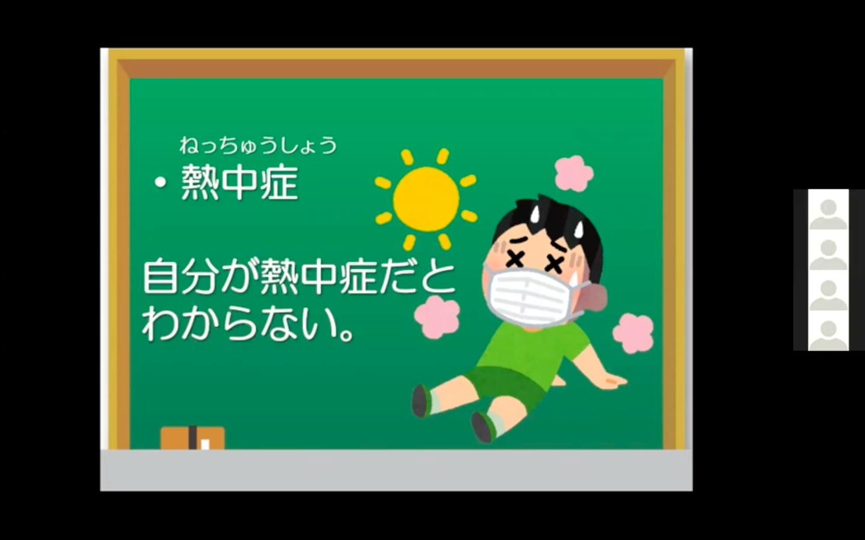 スクリーンショット 2021-05-29 14.18.34